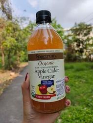 น้ำส้มสายชูหมักจากแอปเปิ้ลออร์แกนิค 473 มล. ราคาพิเศษ 289 บาท💥Apple Cider Vinegar Organic Spectrum Brand (Raw - Unfiltered )