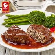 牛肉漢堡排佐鹿兒島風味黑醋醬