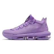 Nike LeBron 16 Low CI2669-500 LBJ 最強老爸 紫色