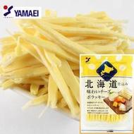 【YAMAEI山榮】北海道起司鱈魚條 120g 日本海味零食