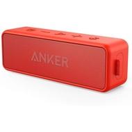 Anker SoundCore 2喇叭紅色