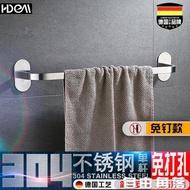 海德曼304不銹鋼拉絲毛巾架衛生間免打孔毛巾桿廁所單桿浴室雙桿  自由角落  怦然心動