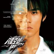 Jay Chou Jay Chou Space Cd+dvdjay Cho