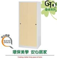 【綠家居】阿爾斯 環保2.7尺塑鋼推門式衣櫃/收納櫃(11色可選)