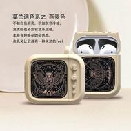耳機套 Jeefanco【升級版】蘋果Airpods2保護套二代airpods1代殼盒子套藍牙無線耳機套防  雙11購物節