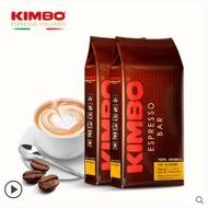 KIMBO/競寶 意大利進口阿拉比卡咖啡豆 意式咖啡豆金標1000gX2包