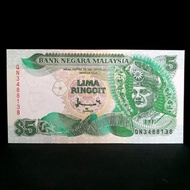 Malaysia RM5 5 Ringgit 7th Series UNC banknote QN3488138 (Canadian Banknote)