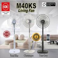 KDK M40KS STAND FAN WITH REMOTE CONTROL/ STANDING FAN / LIVING FAN / FAN