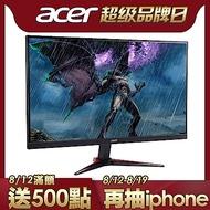 Acer VG240Y P 24型 IPS 144Hz 極速電競電腦螢幕FreeSync