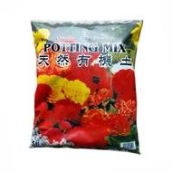 Potting Soil Mix (5 Ltr) 天然有机土