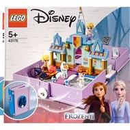 43175 LEGO 冰雪奇緣口袋故事書-台中愛玩具收藏-