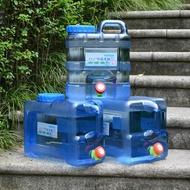 戶外儲水桶 自駕游儲水桶食品級PC戶外帶龍頭礦泉水桶純凈水桶車載家用飲水桶