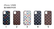 Iphone 12 /12mini/12pro/12pro Max Magnetic Attraction Protective Case Cover
