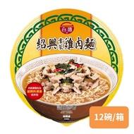 台酒紹興雪菜雞肉麵(12碗/箱)