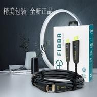 菲伯爾 FIBBR Ultra Pro-2系列 光纖4K超高清影音傳輸線 2米 HDMI