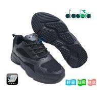 義大利運動品牌DIADORA 女款運動休閒慢跑鞋 健走鞋 訓練鞋 休閒鞋 (黑 7390)