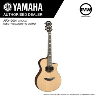 PRE-ORDER (Nov/Dec) Yamaha APX1200II (Natural) Electric Acoustic Guitar - Absolute Piano - The Music Works Store GA1