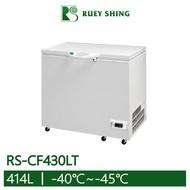 瑞興RS-CF430LT 4.3尺超低溫-45°冰櫃/414公升/臥式冰櫃/四尺三/冷凍櫃《鑫順冰櫃冷凍設備》台灣製造