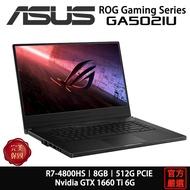 ASUS 華碩 ROG GA502 GA502IU-0044A4800HS R7/1660Ti/15吋/黑 電競筆電