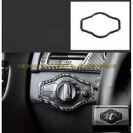 AUDI奧迪A4 A5真碳纖維大燈開關飾框改裝內飾09-16年