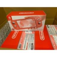 《限面交》全新台灣公司貨 NS Switch Lite *珊瑚紅、湖水藍、時尚灰*