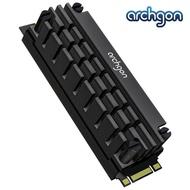 【archgon 亞齊慷】M.2 2280 SSD 散熱片組-黑色(HS-1110-K)