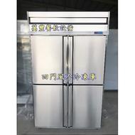 萬豐餐飲設備 全新 四門上凍下藏冰箱、四門自動除霜冰箱、四門自動除霜冷凍庫、四門氣冷