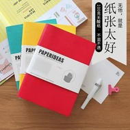 台灣現貨 PAPERIDEAS 【軟皮】 子彈筆記本 100g無酸紙A5 筆記本 子彈筆記 點陣筆記本