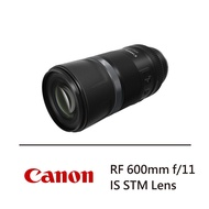 【Canon】RF 600mm f/11 IS STM Lens(公司貨)