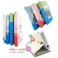 小熊系列 華碩ZA550kl ASUS ZenFone Live (L1) ZA550KL側翻皮套 錢包款 磁扣