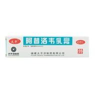 ◊Taiping Acyclovir Cream (Acyclovir) 10g Herpes infection
