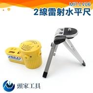 『頭家工具』4合1雷射水平儀 簡易型 木工 油漆 附腳架 可垂直 水平 十字 單點投射 4合1雷射水平儀 MIT-LV06
