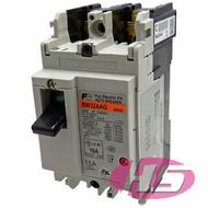 【富士電機】FUJI 富士無熔絲斷路器BW32AAG-2P(3~30A) ※須選額定電流※