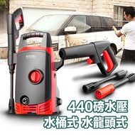 iGlobalStore - 億力-電動高壓清洗機,便攜式大功率清洗機, 帶噴嘴,高壓軟管,噴槍,用於清潔房屋,汽車,甲板,車道,露台 (顏色: 紅/黑色)