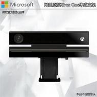 【HK】清倉 閃狐原裝XBOX ONE Kinect2.0體感器攝像頭支架 液晶電視支架