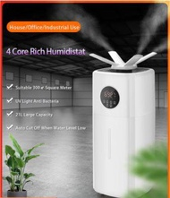 Industrial Air Ultrasonic humidifier Mute Mist Maker 21L  5 way Fog Spray Humidifier 工业加湿器上加水大容量商用果蔬保鲜空气加湿雾化消毒