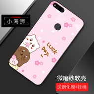 360n7 Phone Case Simple New 360n7pro Protective Case Silicon Glue 360n7 Soft Case Personalized Creative Ultra-Thin All-Inclusive Drop-Resistant 360n7pro Frosted Cartoon Cute Ins Men and Women Shell