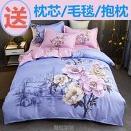 床包/四件組/兩用被/被套/床單/被單/保潔墊/單人/雙人網紅公主風加厚四件套被套被罩床單結婚慶床上用品像純棉全棉雙人
