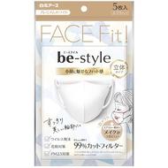 白元 Be-style 3D小臉口罩 普通尺寸 高級白色 5 片白元Earth
