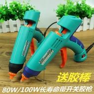✨快速熱溶膠槍✨臺灣寶工GK-390H 389H進口專業型 熱熔膠搶 80W100W 膠槍 送11MM 膠棒