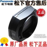 松下攝像機HC-X1500GK X2000 鏡頭遮光罩保護蓋開關原裝正品