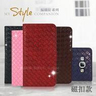ASUS ZenPad 3S 10 Z500KL P001 9.7吋 編織紋 系列 平板側掀皮套 可立式 側翻 插卡 皮套 保護套 平板套
