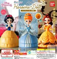 迪士尼公主造型扭蛋 白雪公主 灰姑娘 仙杜瑞拉 美女與野獸 貝兒 BANDAI Disney 轉蛋 扭蛋
