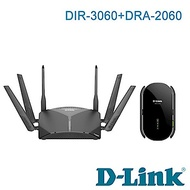 D-Link 友訊 DIR-3060 KIT Gigabit WiFi Mesh組合包 DIR-3060+DRA-2060 無線路由器分享器