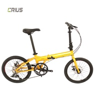 "Crius Master D 20"" Folding Bicycle"