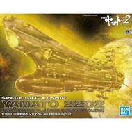 【鋼普拉】現貨 BANDAI 宇宙戰艦大和號2202 1/1000 YAMATO 大和號 最終決戰仕樣 高次元透明版