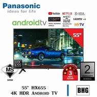 "[Model 2020] Panasonic 55"" HX655 4K HDR Android TV | TH-55HX655K, TH55HX655K (Android Television,Televisyen,电视机)"