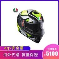 AGV K3 sv K3sv K3-sv 雙鏡片 雙D扣 misano 全罩安全帽