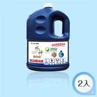 【旺旺水神】抗菌液5L桶裝水 二入組