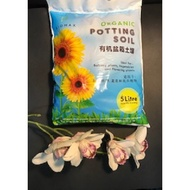 Organic potting soil ,Organic potting soil is suitable for growing edible plants like herbs and vegetables, flowers